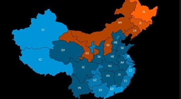 данные о демографической динамике Китая в 2020 году